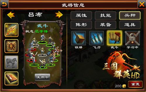 玩家们将可充分感受到中国古阵法之间的生克奥妙!图片