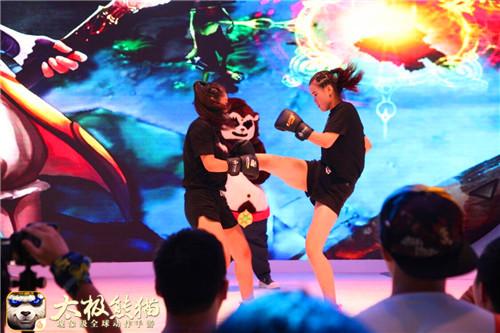 熊猫提莫皮肤视频