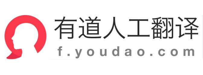 有道�yan_翻译app哪个好?谷歌还是有道,好像还有翻译机