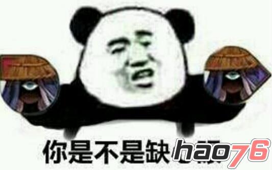 阴阳师表情包大全 阴阳师搞笑表情包下载图片